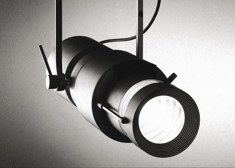 Tehnica iluminării