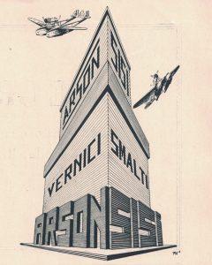 arsonsisi advertising 1933